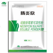 Veterinary medicine high quality neomycin sulphate medicine for diarrhea for pig