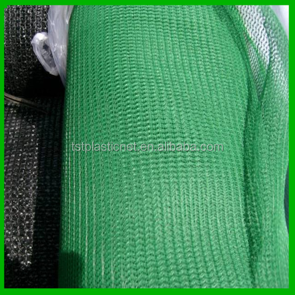 durable green plastic agricultural sun shade wire mesh
