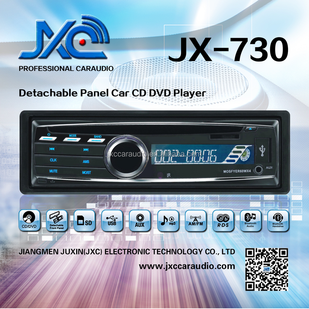 JXC--730 1 din detachable dvd car audio navigation system