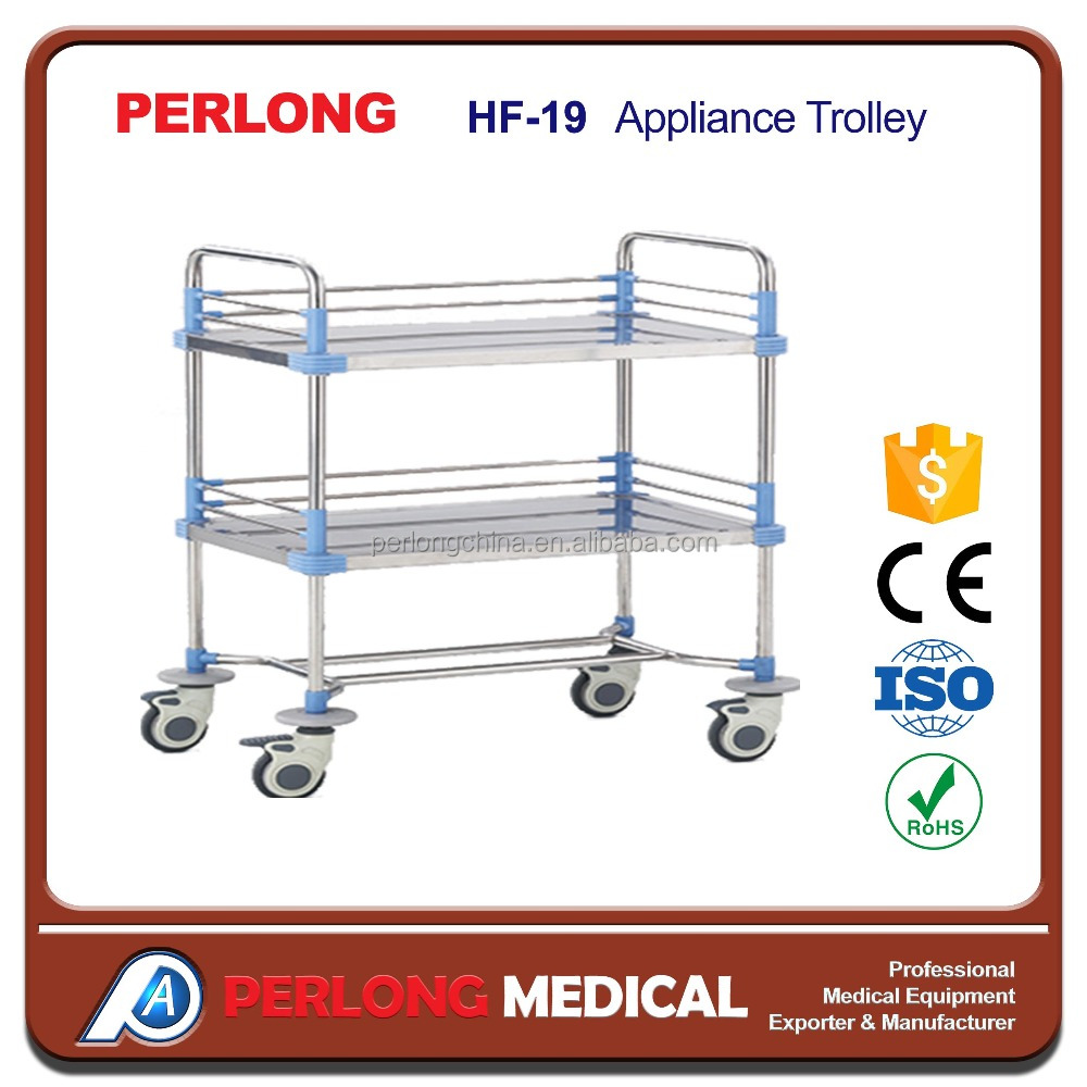 HF-19 Hospital cleaning 3-Tier stainless steel dressing medical trolley