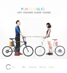 YUN WHEEL 20inch electric city bike, Fashion light weight e-bike,,25KM/H motor bike