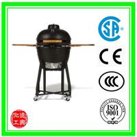 2015 Hot sell Hibachi BBQ grill JXJP-35 Made in China