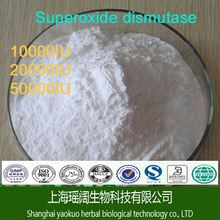 99% High Purity Antibacterials Azithromycin powder medicine raw materials, superoxide dismutase