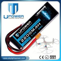 Upower 2 cell 2s1p 7.4v 2200mah li ion battery pack 25c lipo charger for rc helicopter