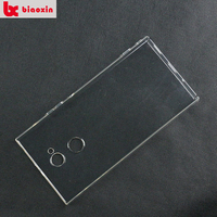 For Sony XA2 Ultra 2 side blank case, hot selling PC cover