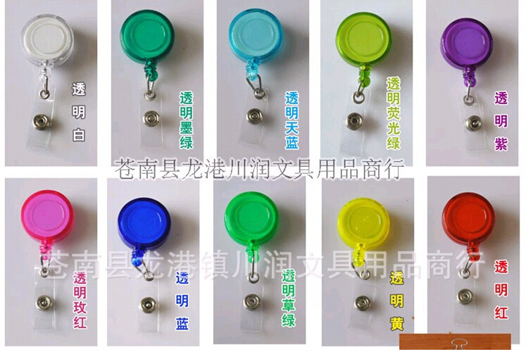 Ski Pass ID Card Retractable Badge Holder Key Chain Reels