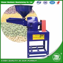 WANMA0738 9Fq Hammer Mill Rice Husk Milling Machine