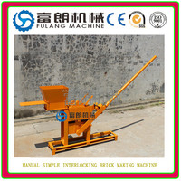 Building Compressed Earth Concrete Small Interlocking brick making machine united arab emirates FL1-40