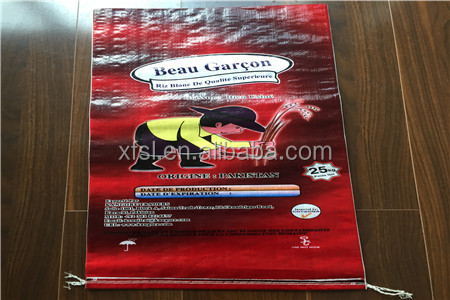 customized OEM logo bopp laminated colorful picture gravure printing rice resuable woven pp bag