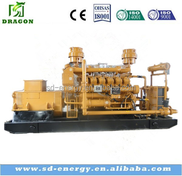 Related/prime Power 350KW/300KW Biogas/natural gas Generator