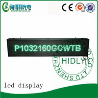 Super bright Outdoor P10 SMS LED display panel