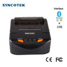 3 inch thermo dot matrix android mobile thermal receipt printer Bluetooth