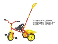 2012 novel design kids tricycle
