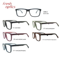 High quality japanese eyeglass frame popular
