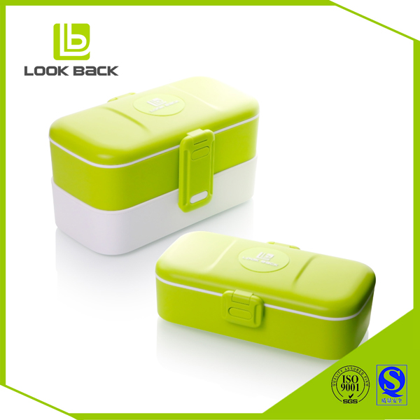 LOOK BACK plastic lunch box for kids