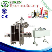 Suren design high efficiency drink water bottle sleeve labeling machine