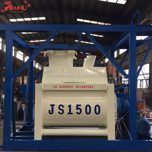 JS1500 concrete mixer machine concrete mixer