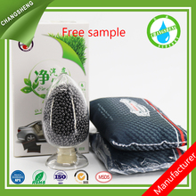 best deodorize/odor for removal activated carbon car air purifier