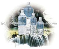 Japan Brand Bottled Mineral Water