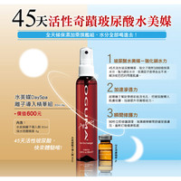 Natural MIT Anti Wrinkle Preventing Adults Young Whitening Facial Toner Essence Spray