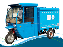 CE certificate approved electric cargo tricycles/cyclomotors/vehicles/courier/express/logistics/city deliver