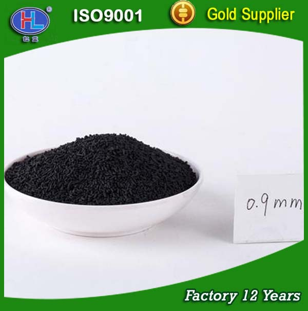 industrial chemical coal cylindrical activated carbon price per ton