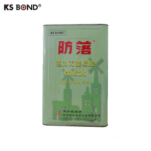 CA620 Super quality High bonding strong adhesive for leather