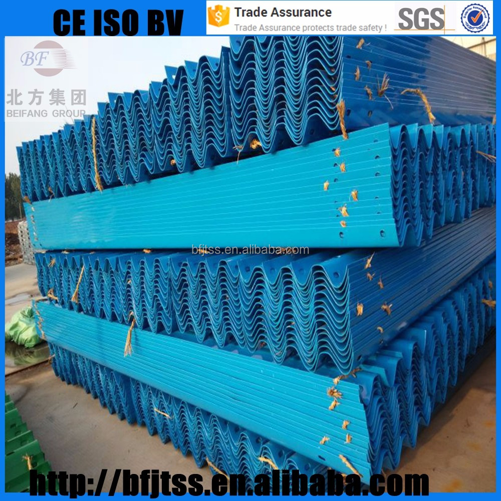 trade assurance CHINA MANUFACTORY beam steel roadway protecting plate