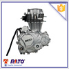 Price discount cheap motorcycle engine made in China