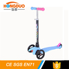 2016 new fashion and low price three wheels scooter kick scooter for kids