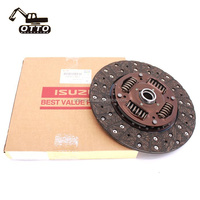 DISC CLUTCH 5-87610108-0 NKR 4JB1 8-97070657-0 Disc Clutch