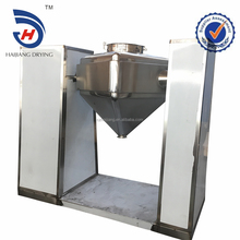 hot sale double cone dry powder mixing machine for foodstuff