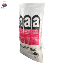Moistureproof waterproof laminated PP big woven bag 1 ton sugar bags