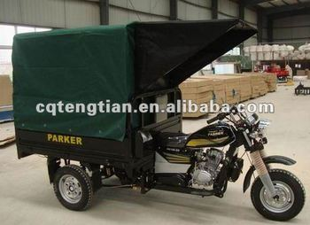 150CC three wheel motorcycle with front dirver top cover with tent and seats