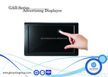 10 inch ir Touch Lcd Screen