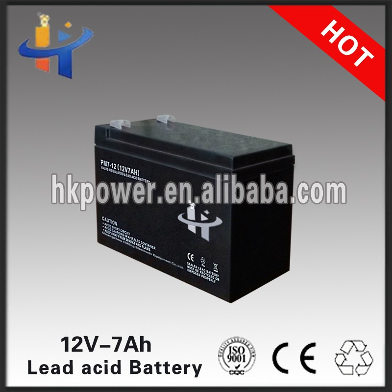 container home 12V 7A battery