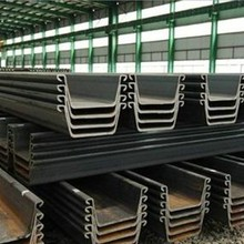 preferential supply High quality Hot rolled U Sheet piles/ u type hot rolled steel sheet pile/steel plate pile