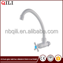 KF-P5001 ABS plastic cold function faucet with non spray
