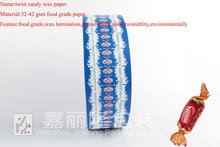 Printed Candy Packaging Wax Paper(JLL-T003)