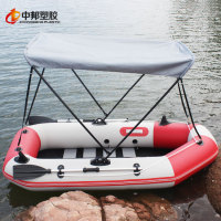 2 persons Cheap sales PVC inflatable fishing boats