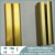golden aluminium profile