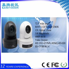 Wide view angel full hd zoom module camera sdi auto tracing Ptz ip camera