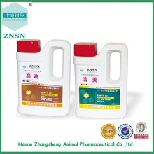 High Efficiency and Low Toxicity Iodine Preparation,Povidone Iodine Poultry Disinfectant for Antibacterial Antifungus
