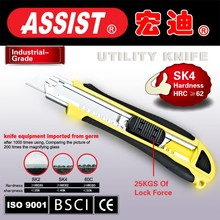 ASSIST Custom brand as OEM factory directly supply high quality cutter knife with rubber handle utility knife