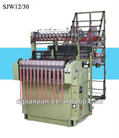narrow fabric weaving power loom