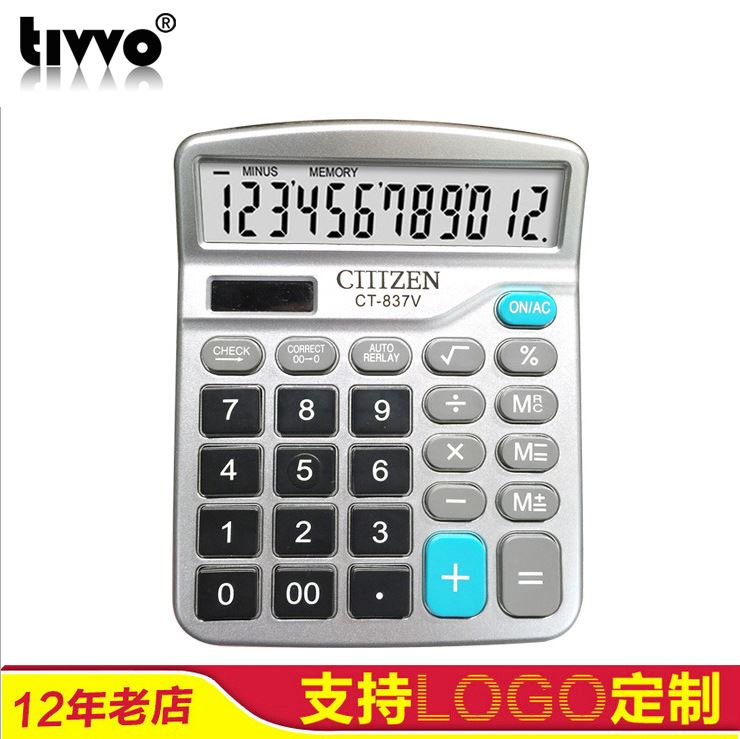 Production factory calculator CT-837V 12 Solar Office financial computer logo custom