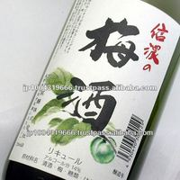 plum wine bottle / Shinshu Meijo