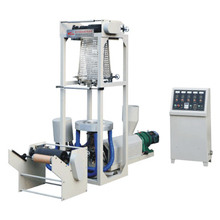 Mini Laboratory PE Film Blowing Machine Lab Film Extruder