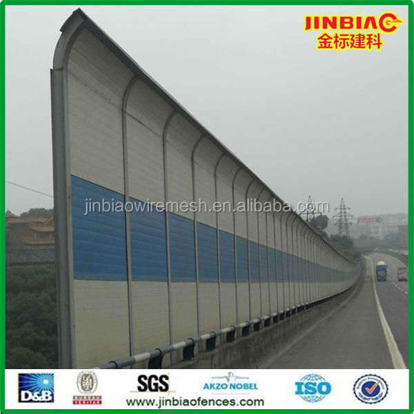 ISO9001:2008 sound insulation panel with competitive price