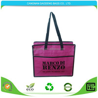 New design promotional rpet non woven shopping bags